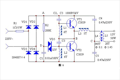 12V electronic transformer circuit diagram principle